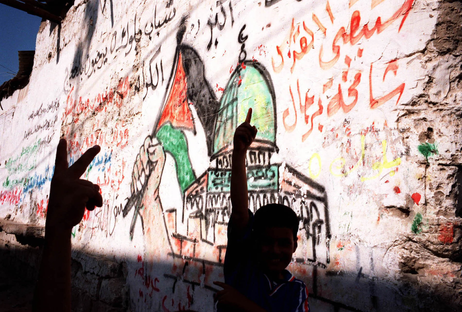 Palestina 019.JPG