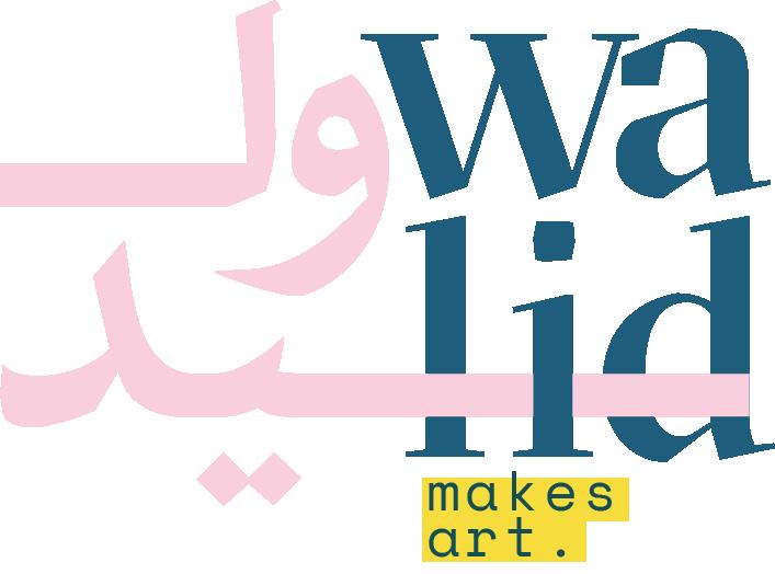 Walid logo.png