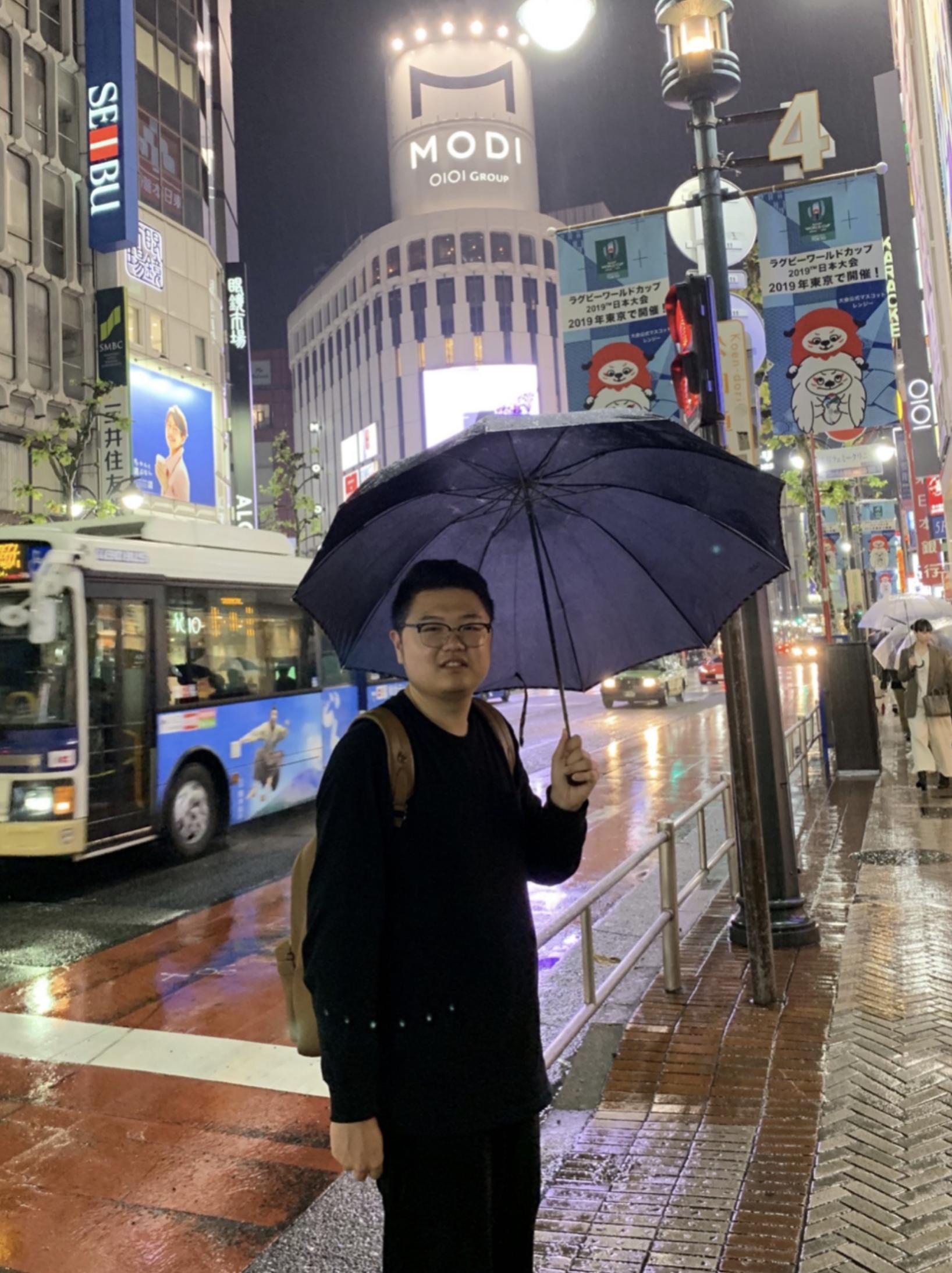 Yutian in Tokyo.