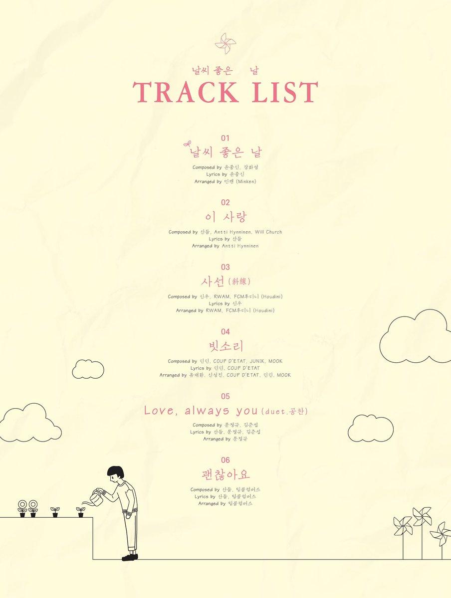 Sandeul-Track-List.jpg