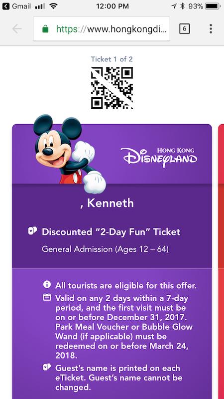 Screenshot of one of our Hong Kong Disneyland park tickets.
