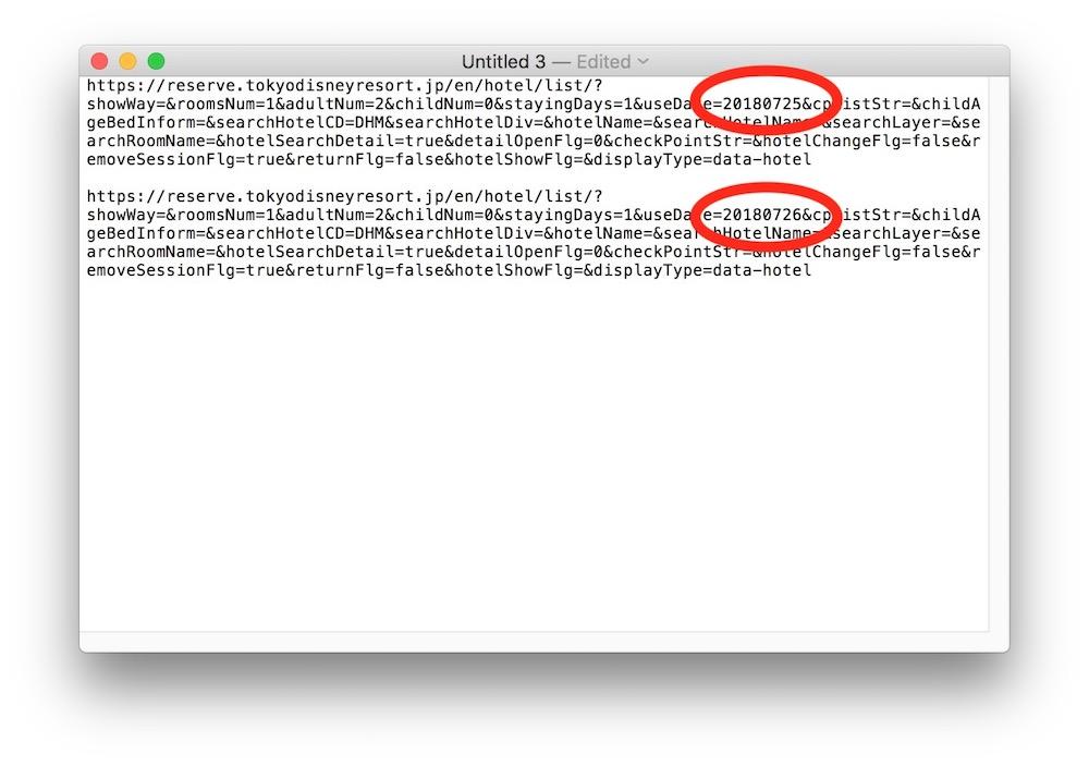modify the url.JPG