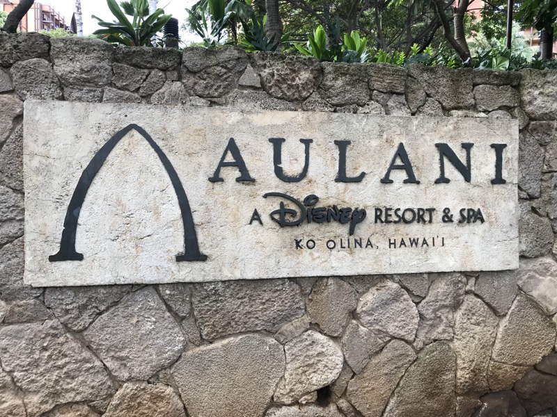 06. aulani name.jpg