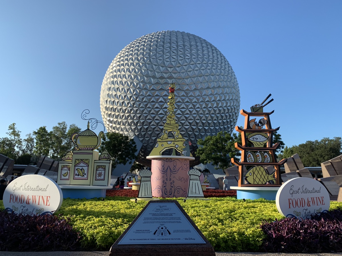 epcot one day itinerary entrance 1.jpg