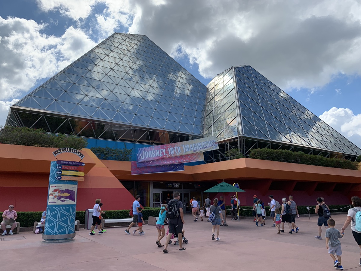 epcot one day itinerary journey into imagination.jpg