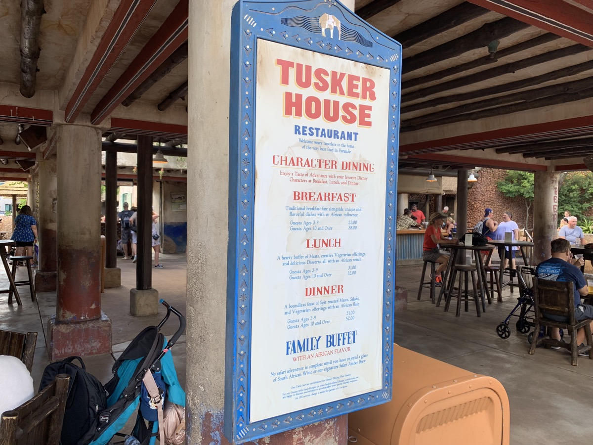 disney dining plan tusker house board.jpg
