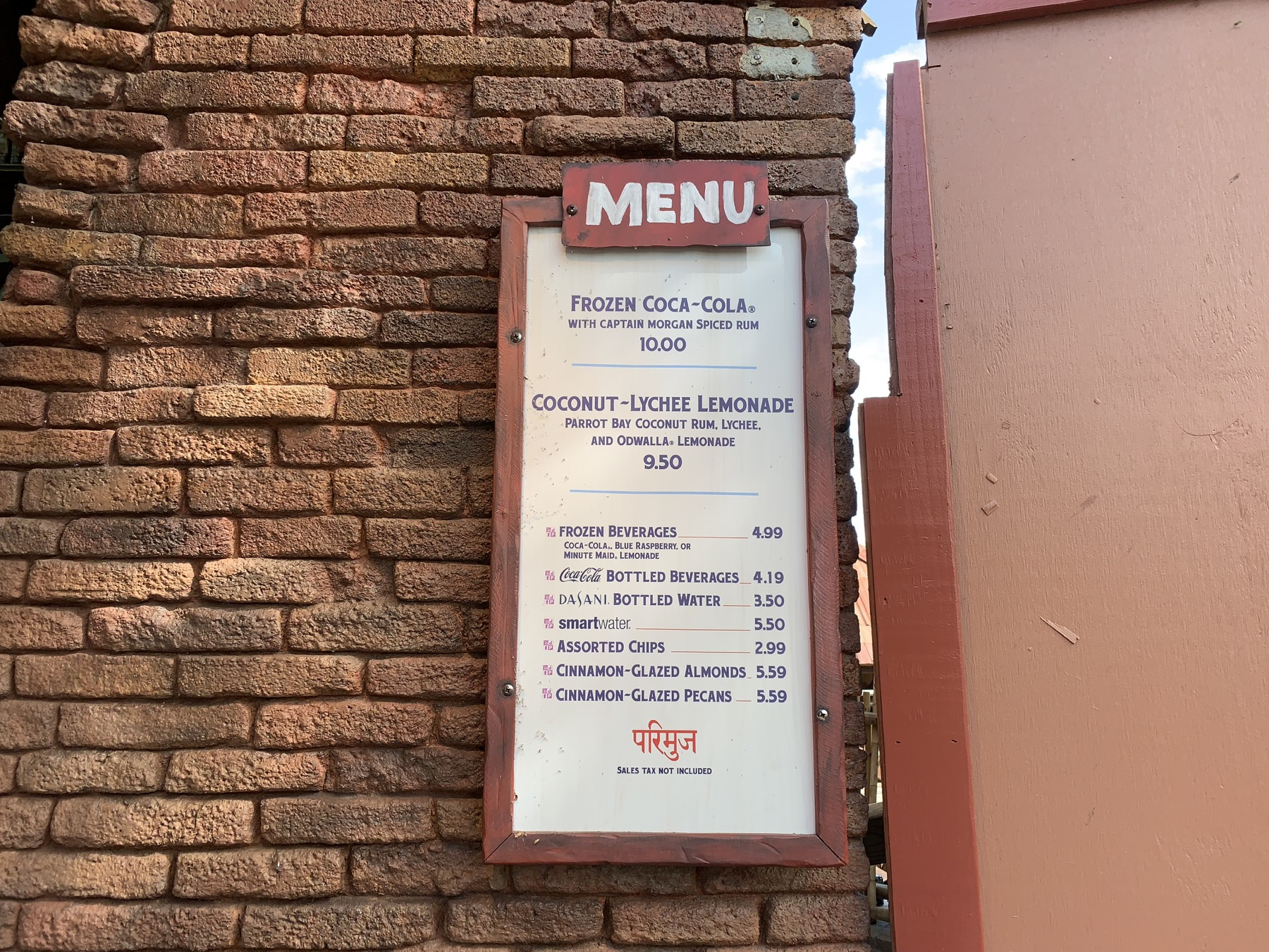 Where To Grab A Drink In Disney's Animal Kingdom - Mouse Hacking