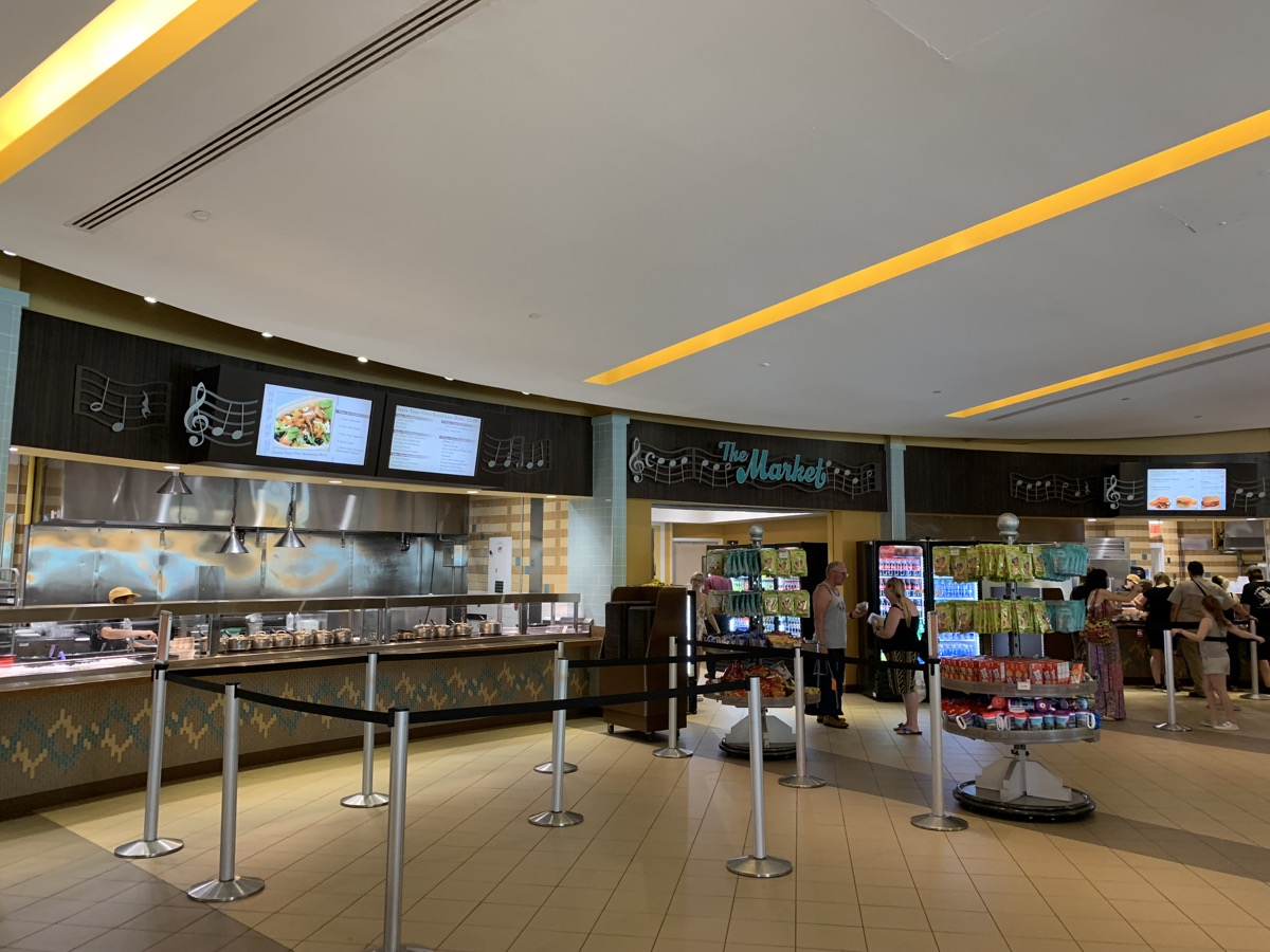 walt disney world annual pass intermission food court.jpg
