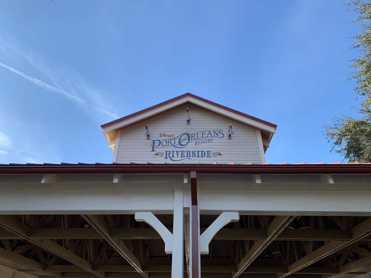 disneys port orleans riverside entrance 1.jpeg