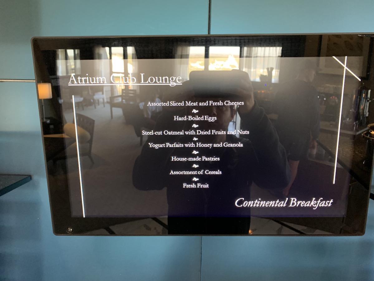 disney contemporary atrium club level review breakfast 13.jpeg