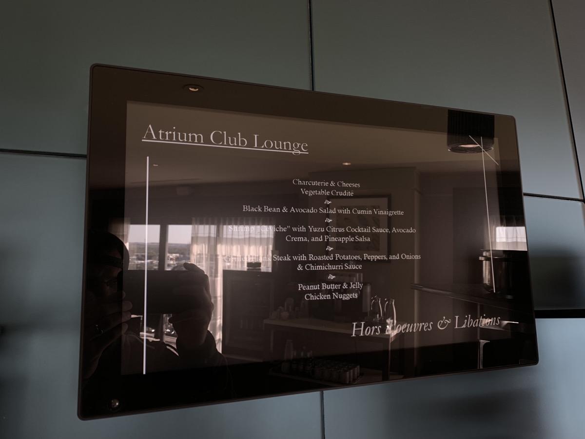 disney contemporary atrium club level review appetizers 13.jpeg