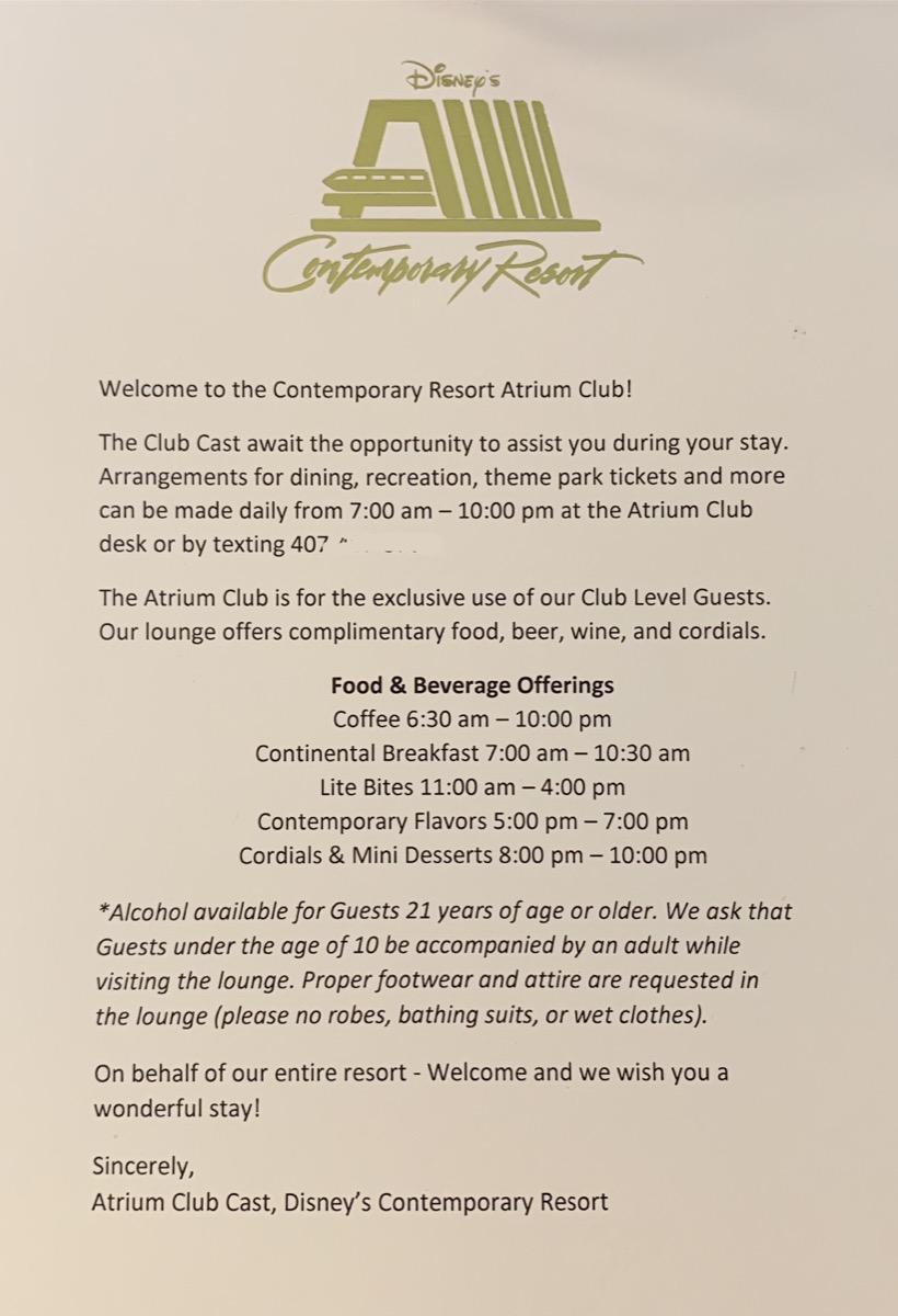 disney contemporary atrium club level review schedule.jpeg