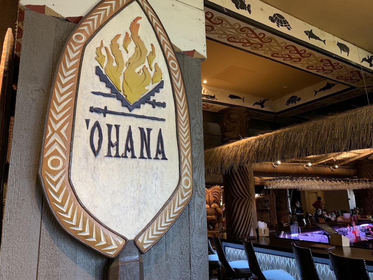 disney polynesian village resort review ohana.jpeg