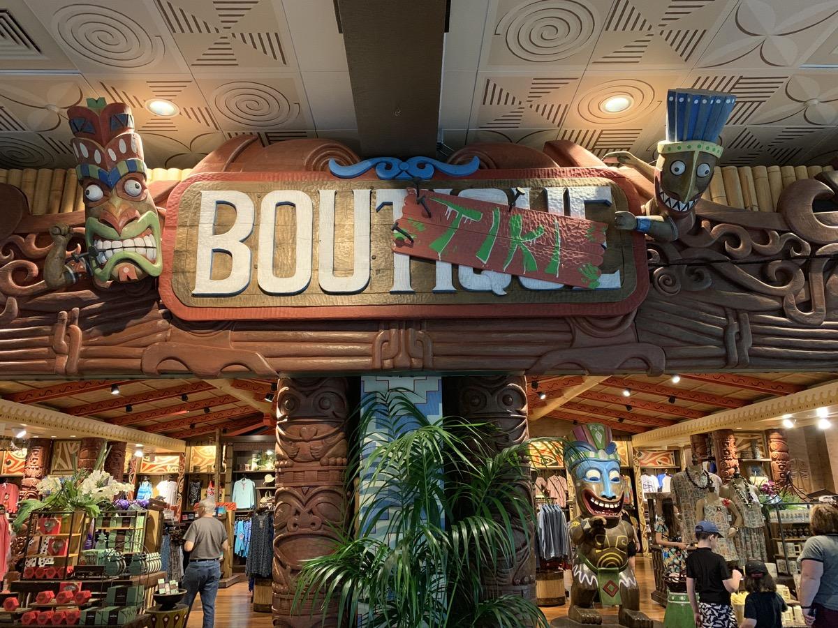 disney polynesian village resort review boutiki 1.jpeg