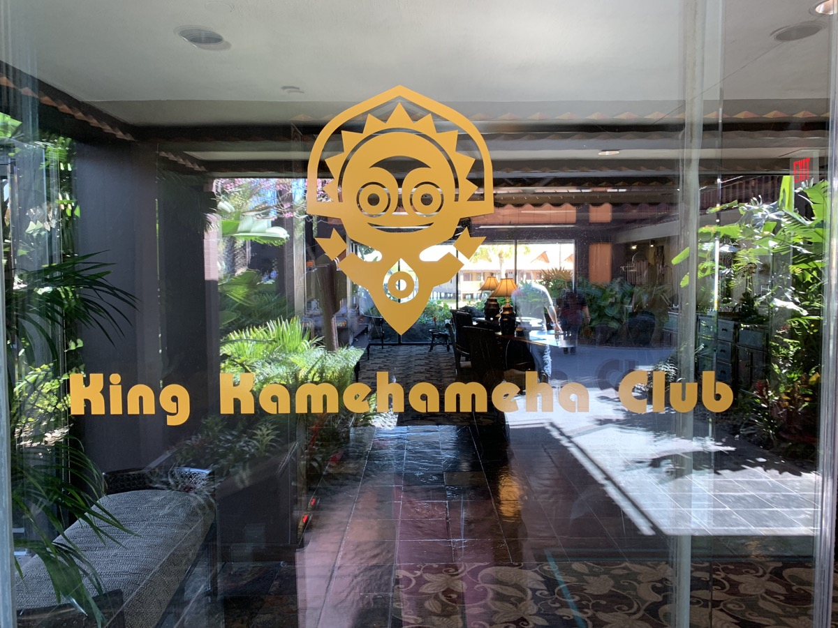 disney polynesian village king kamehameha club level review sign.jpeg
