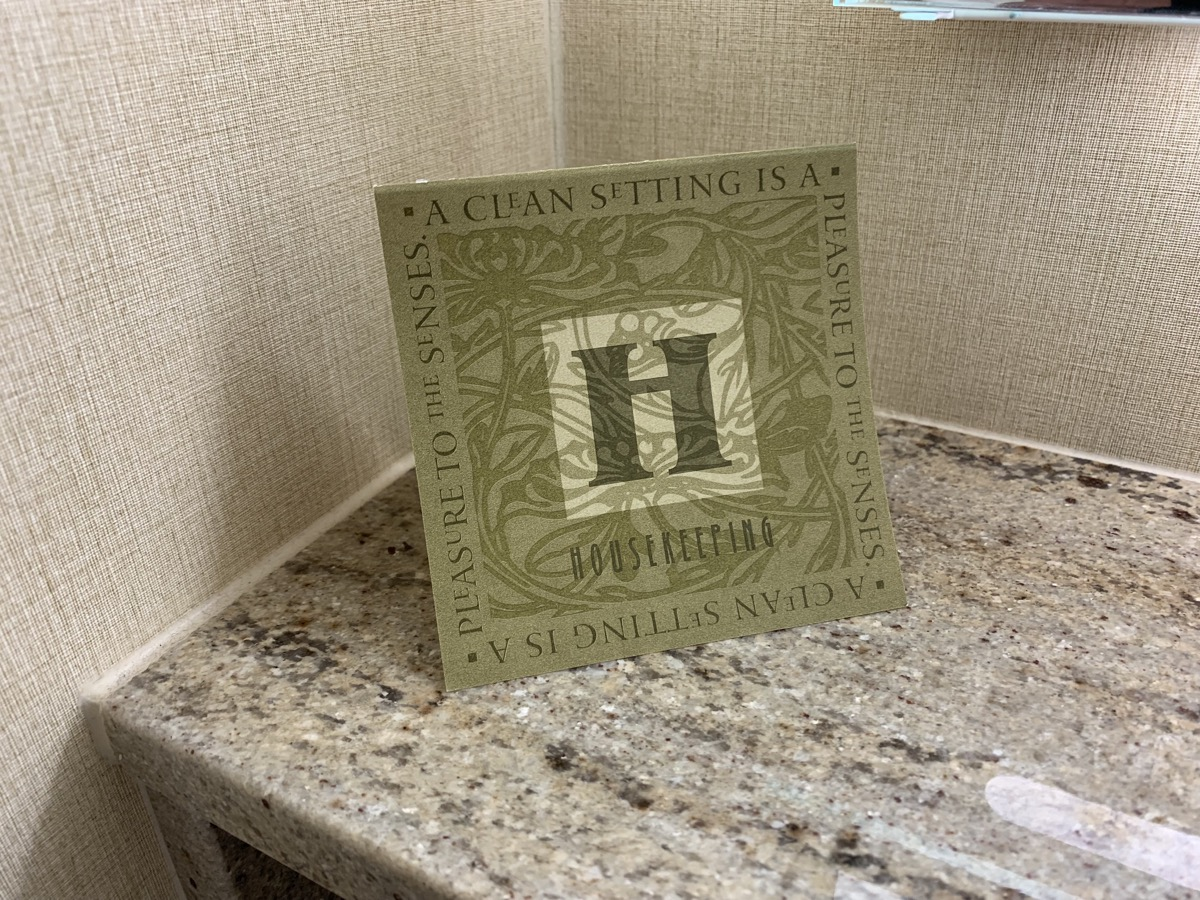 disney grand californian hotel review bathroom 4.jpeg