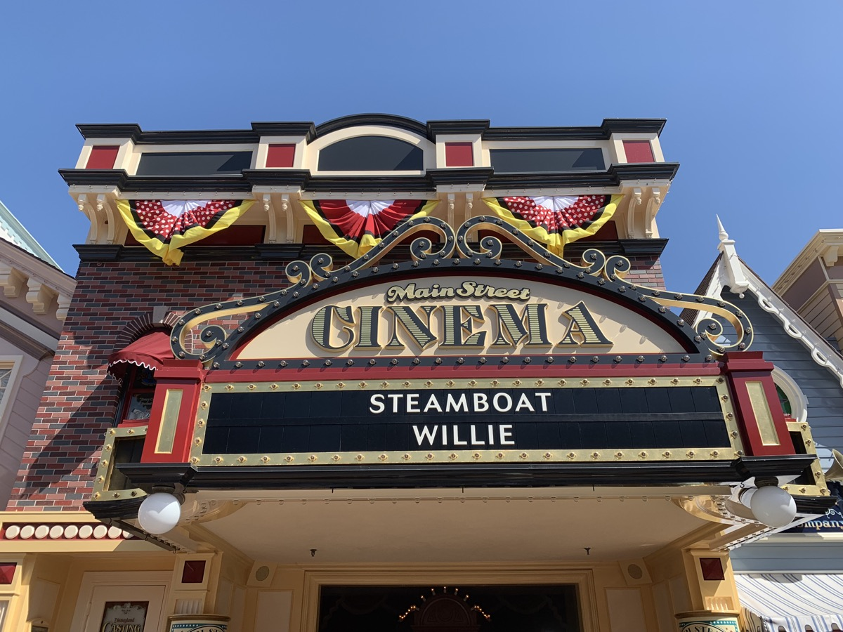 disneyland rides guide main st cinema.jpeg