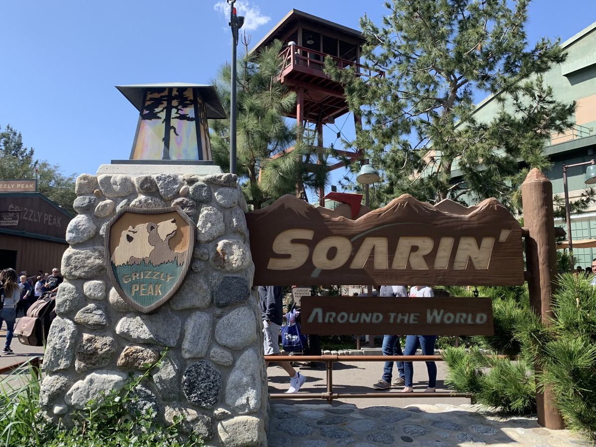 disney california adventure one day itinerary soarin.jpeg