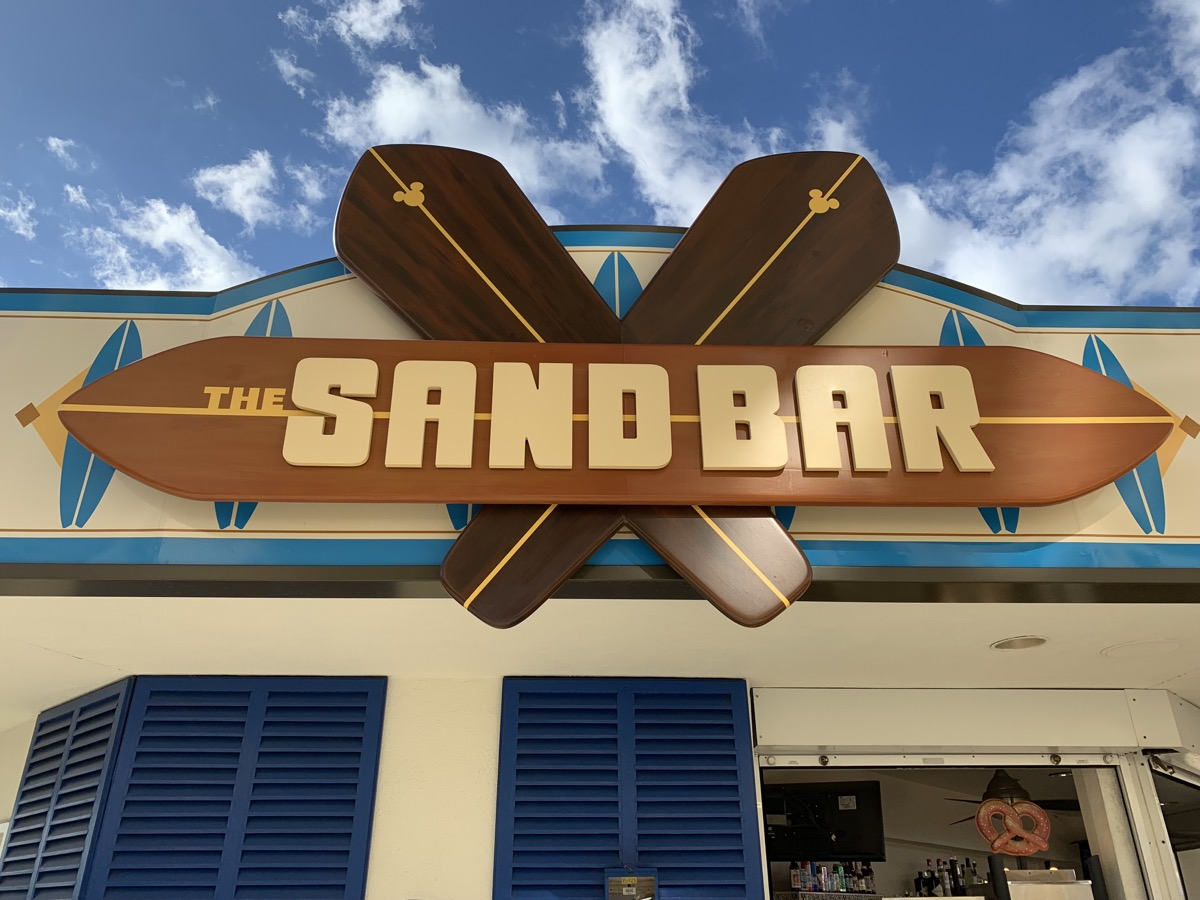 disney paradise pier hotel review sand bar.jpeg