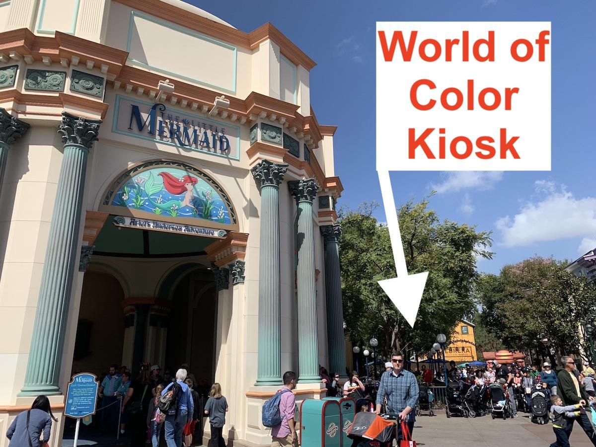 disneyland fastpass maxpass world of color kiosk 0.jpeg