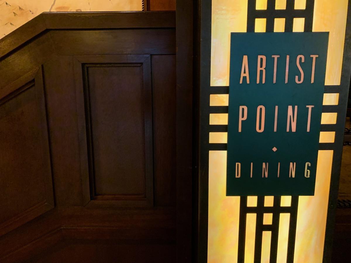 disney dining reservations artist point.jpeg