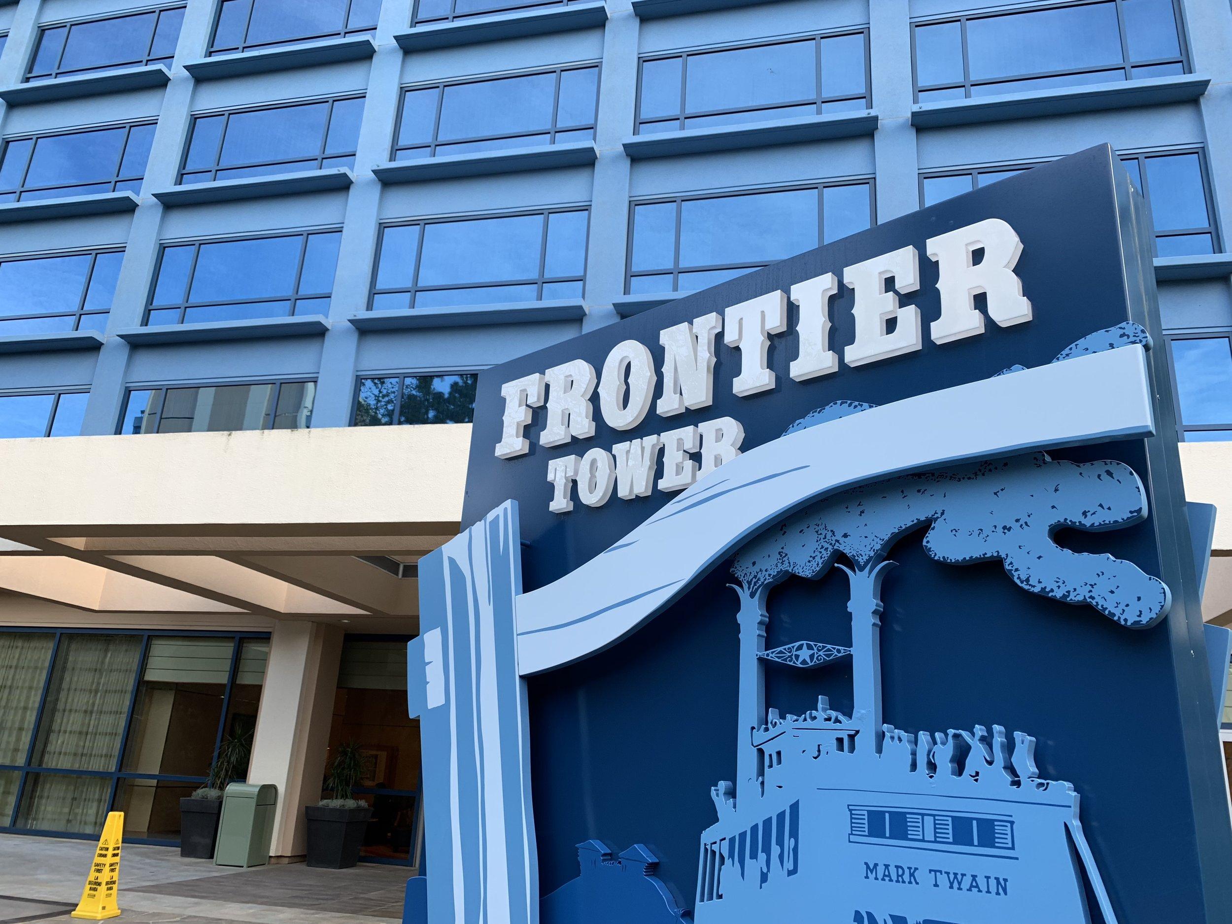 disneyland trip report day 1 frontier tower 1.jpeg
