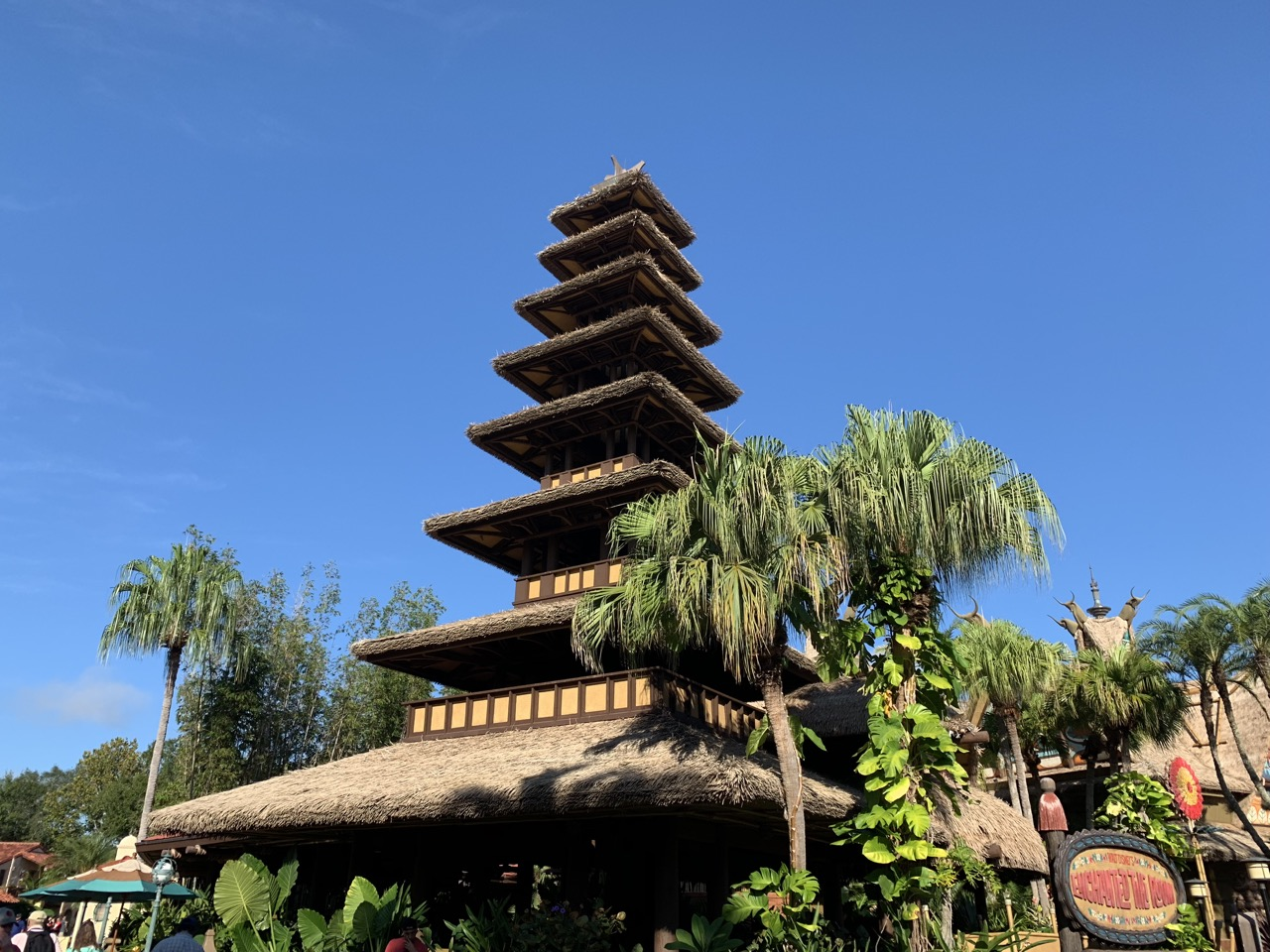 magic kingdom rides 30 tiki room.jpeg