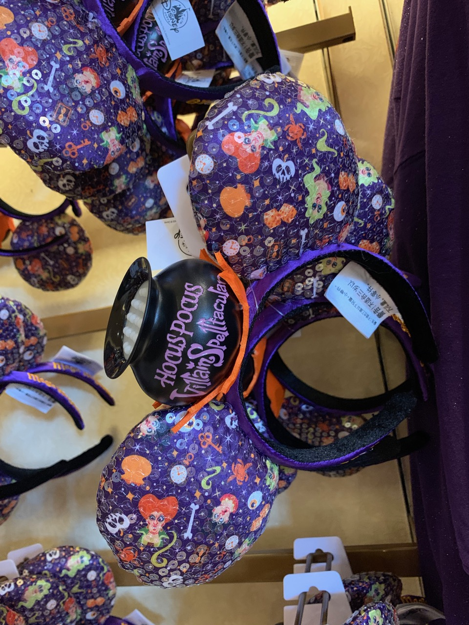 mickeys not so scary halloween party 2019 merchandise 07.jpeg