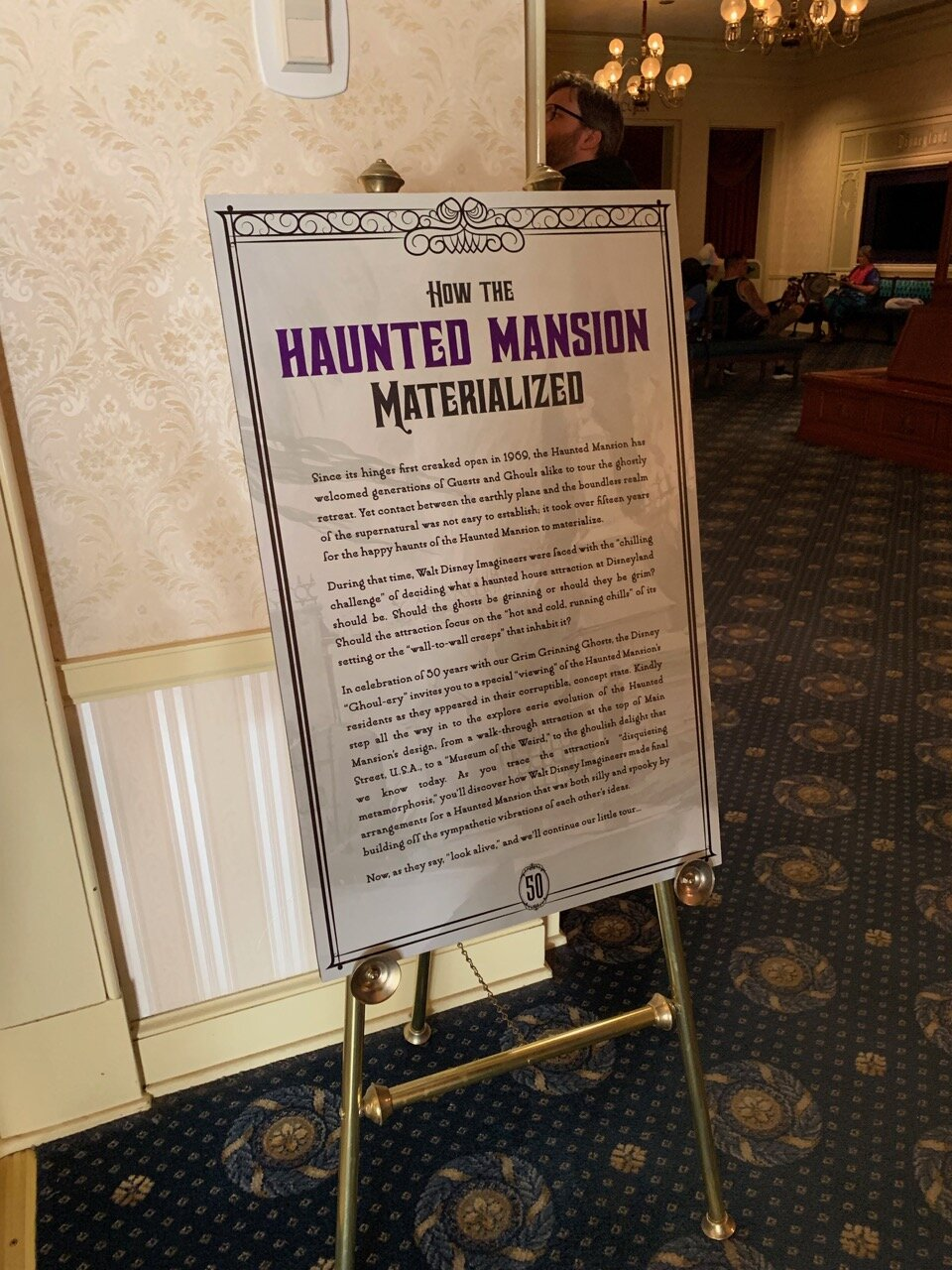 haunted mansion exhibit 04.jpeg