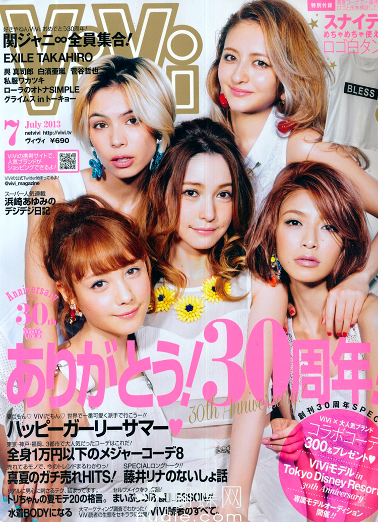Sachiko-Omori-Hair-Makeup-10