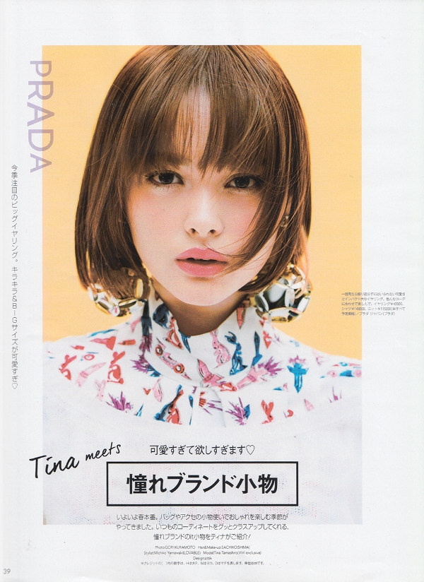 Sachiko-Omori-Hair-Makeup-24