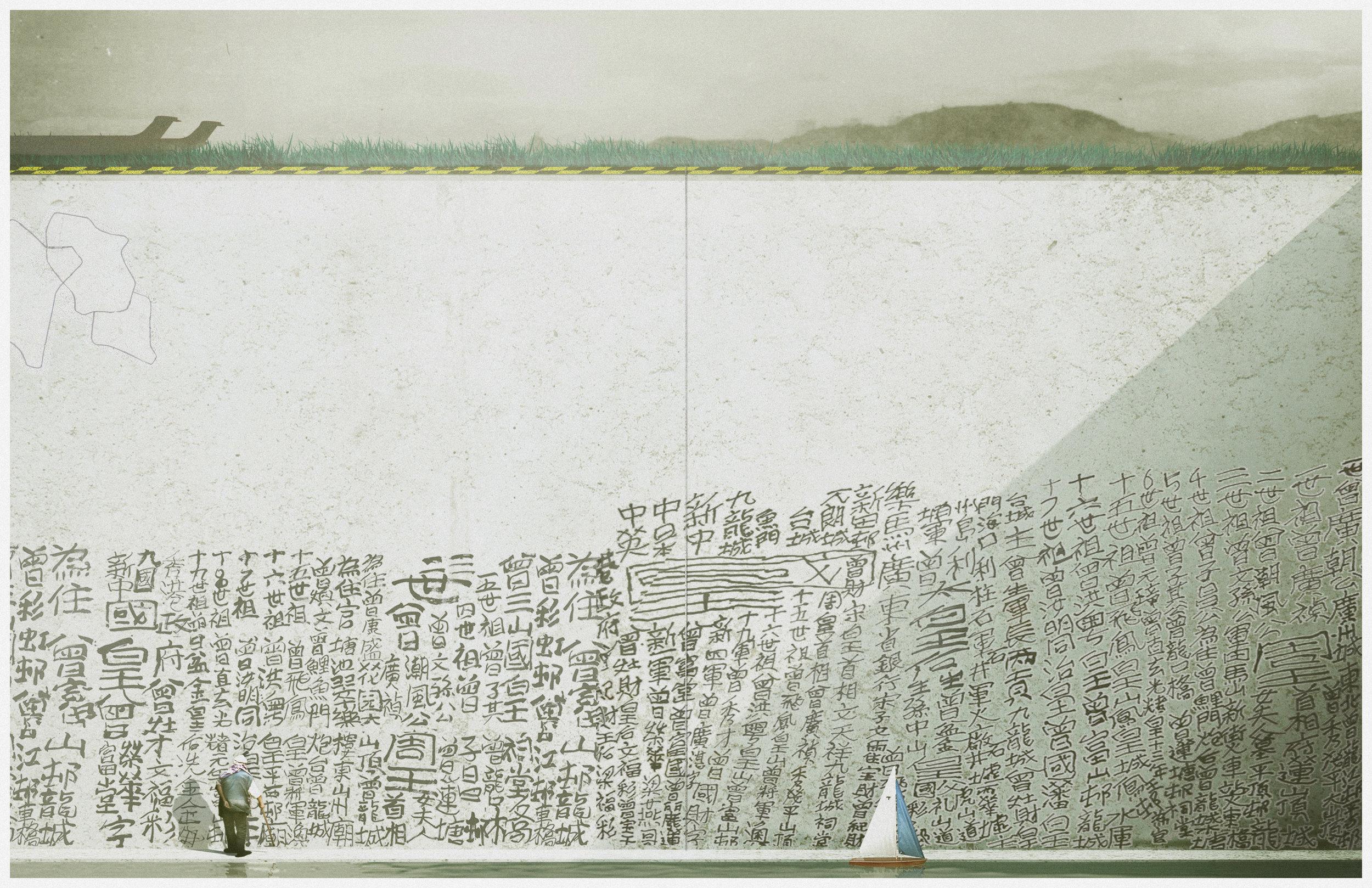 king-of-kowloon-03