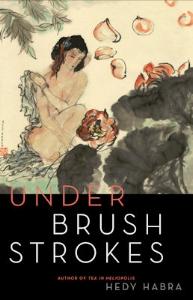 Cover Under Brush Strokes.jpg