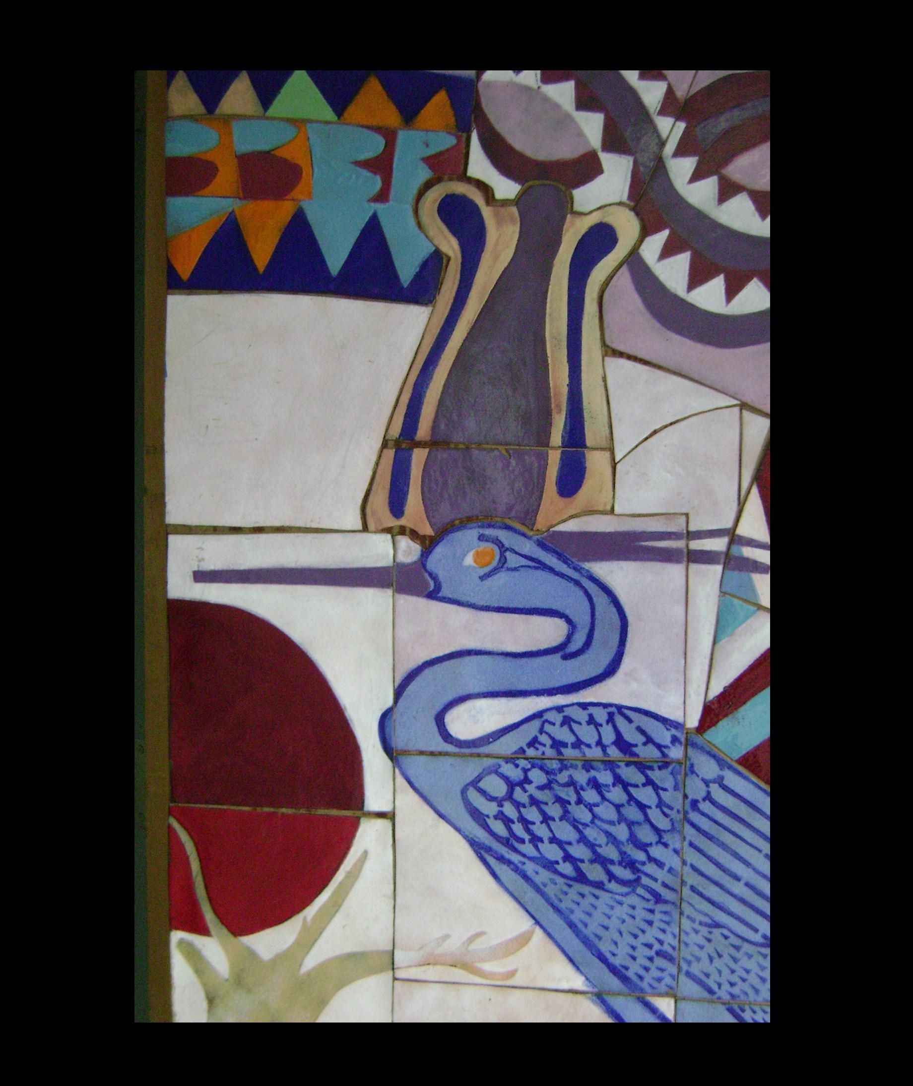 Nyame Birbi Wo Soro (detail)
