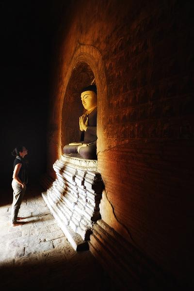 Bagan185.jpg