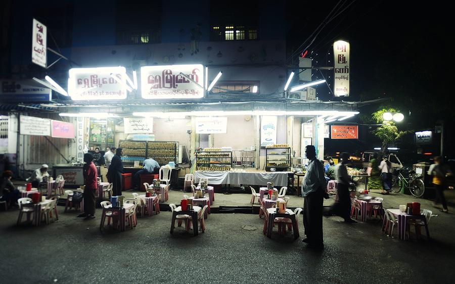 Yangon572.jpg