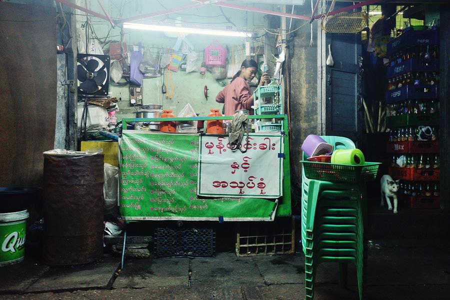 Yangon581.jpg