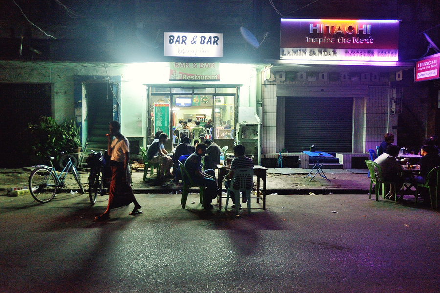 Yangon5751.jpg