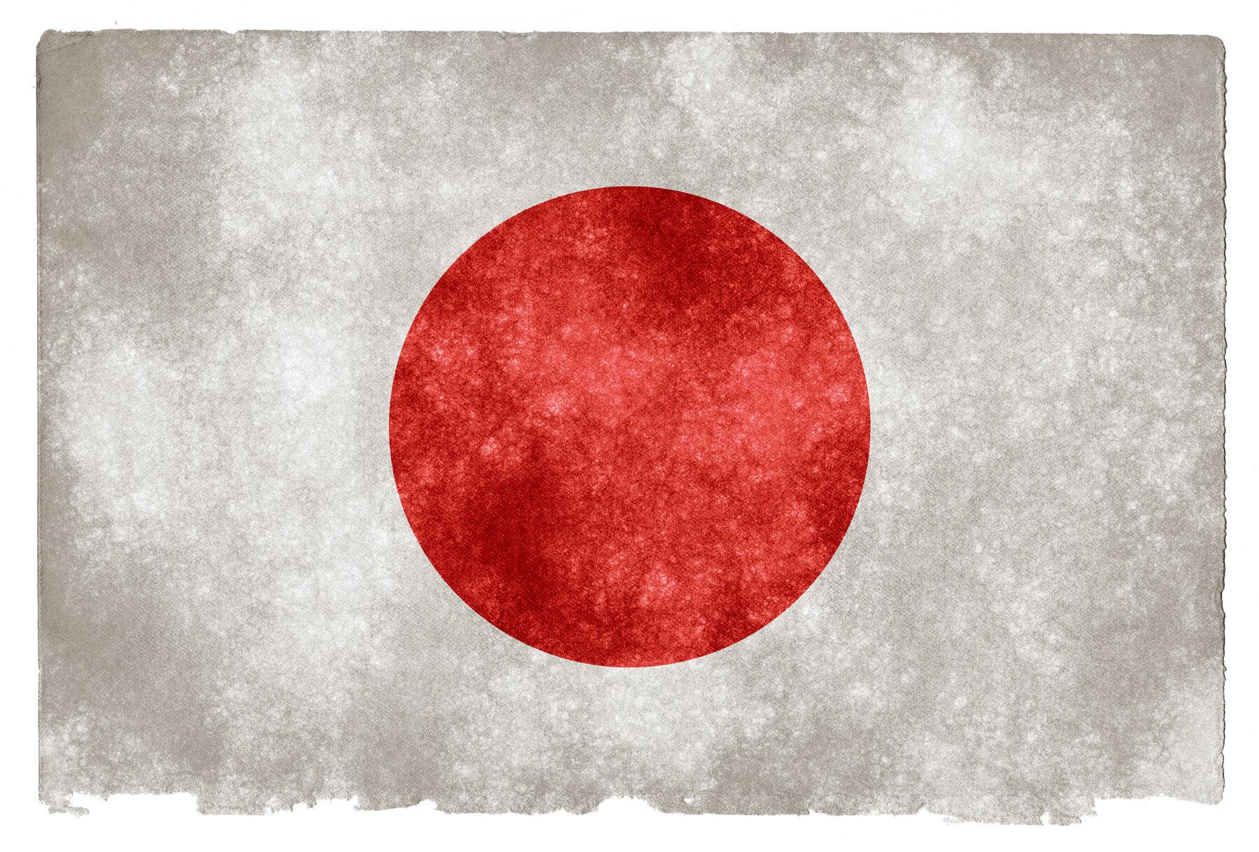 stockvault-japan-grunge-flag134228.jpg