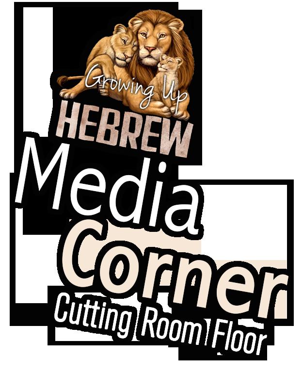 media-corner-logo_isolated.png