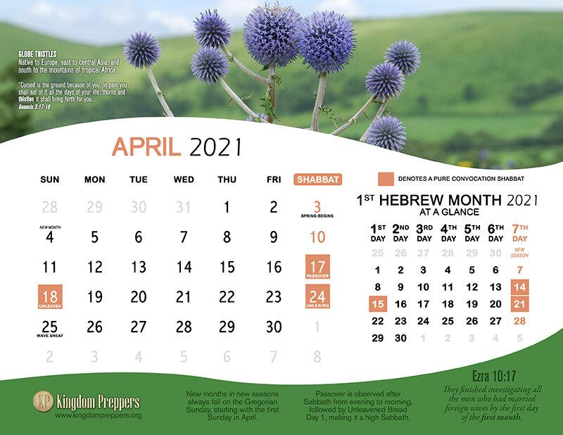 Hebrew Calendar 2021-22