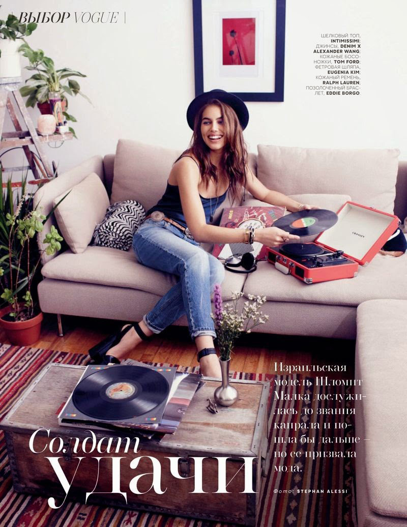 Vogue Russia 7.jpg