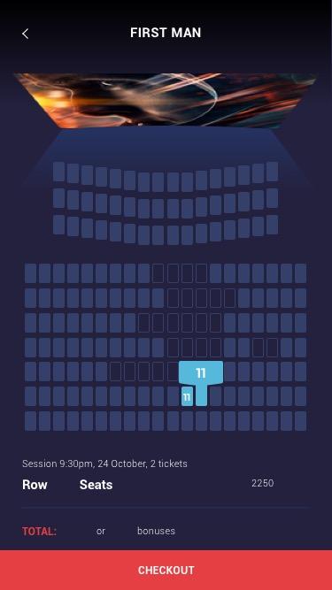 Choose Seats Screen