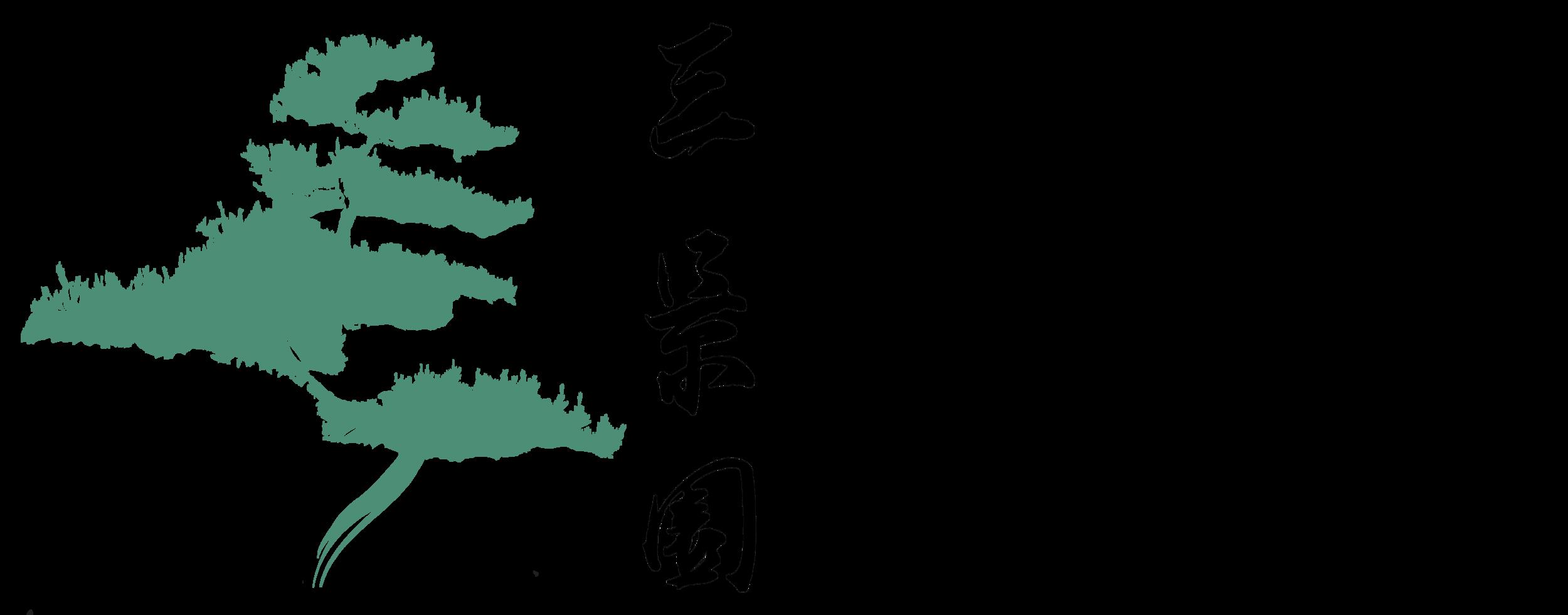 hori_logo_2018_BP.png