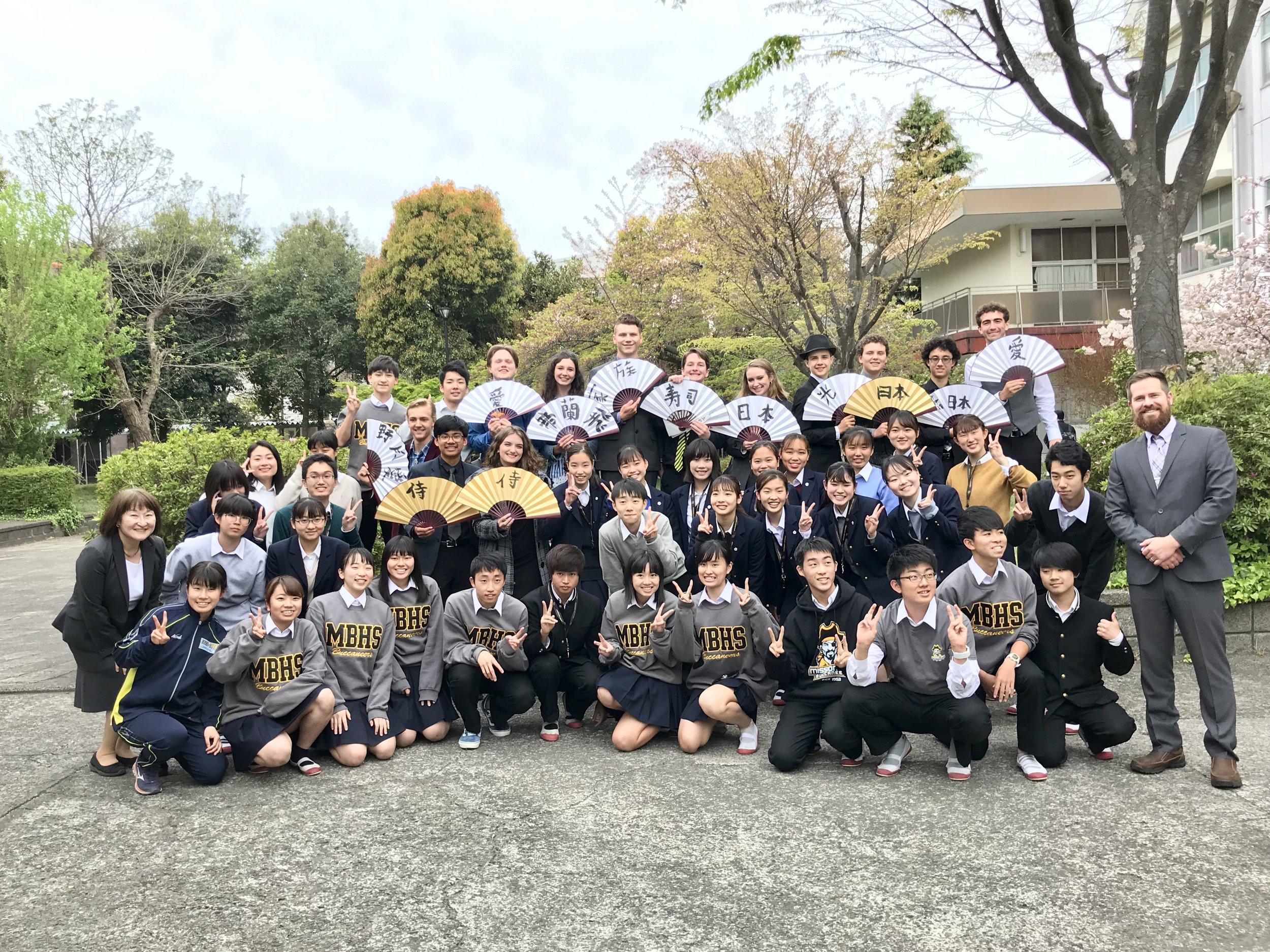 Kanazawa - Our sister high school