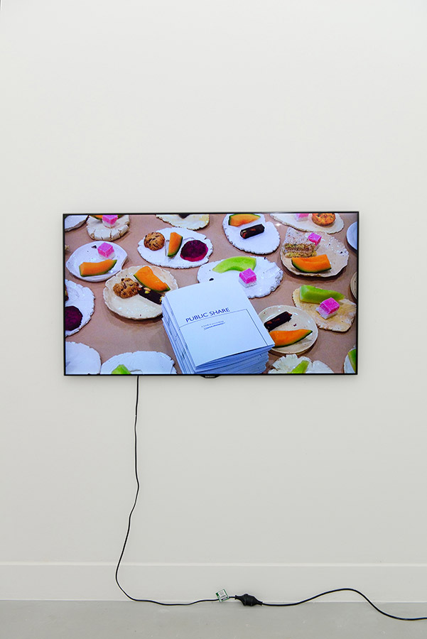Public Share, Out of Office , 2016