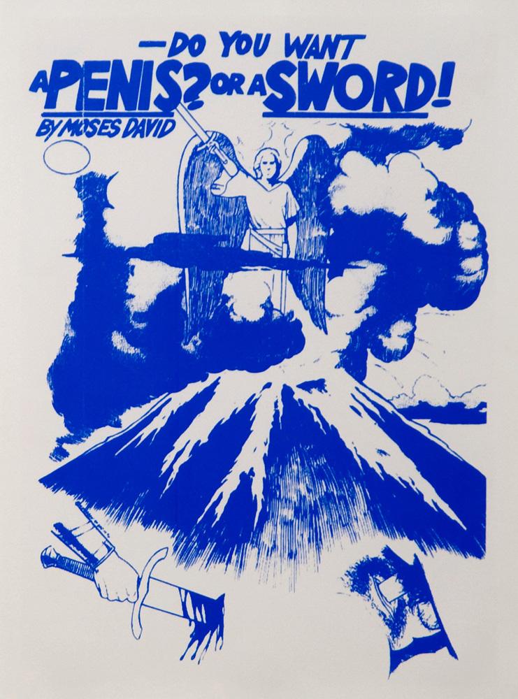 Tony Garifalakis,  Document #7  , Screen print, 38 x 28 cm, 2009
