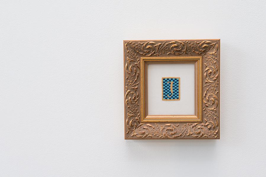 Manuscript Illumination…Indigenized (J),  gold leaf, watercolour, 2.54 x 5.1cm. From the series  Family portrait,  2014-2017.