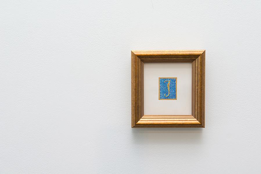 Manuscript illumination (J),  gold leaf, watercolour, 2.54 x 5.1cm