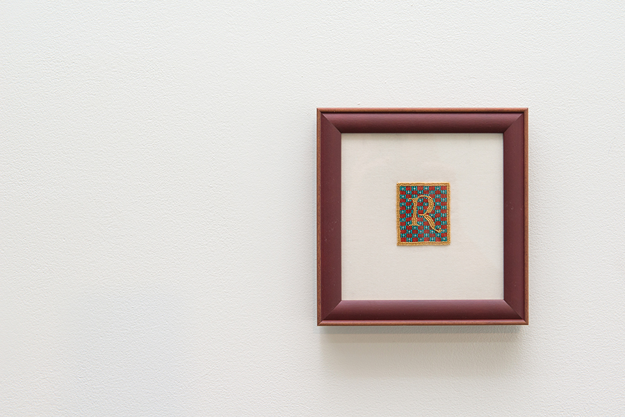 Manuscript Illumination…Indigenized (R),  gold leaf, watercolour, 2.54 x 5.1cm